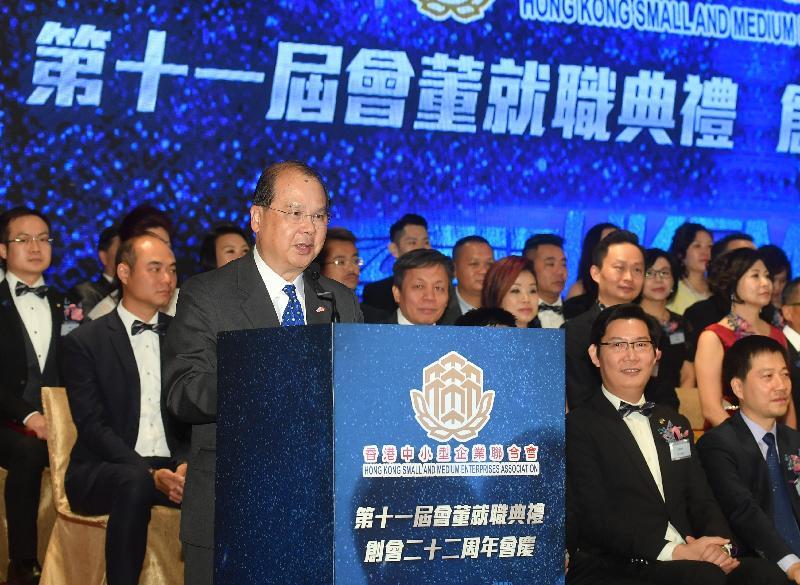 政務司司長張建宗今日(十二月四日)在香港中小型企業聯合會第十一屆會董就職典禮暨創會二十二周年會慶致辭。