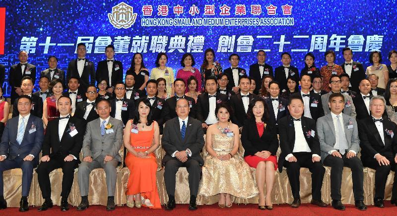 政務司司長張建宗今日(十二月四日)出席香港中小型企業聯合會第十一屆會董就職典禮暨創會二十二周年會慶。圖示張建宗(前排左五)、香港中小型企業聯合會會長麥美儀(前排右五)、香港中小型企業聯合會主席陳麗芳博士(前排左四)及其他嘉賓在典禮上合照。