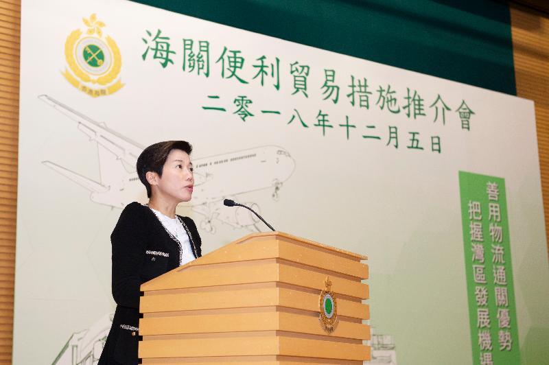 香港海關今日(十二月五日)於香港海關總部大樓舉行便利貿易措施推介會,向物流業界介紹海關的通關便利措施。圖為香港海關助理關長(邊境及港口)何珮珊在推介會上致開幕辭。