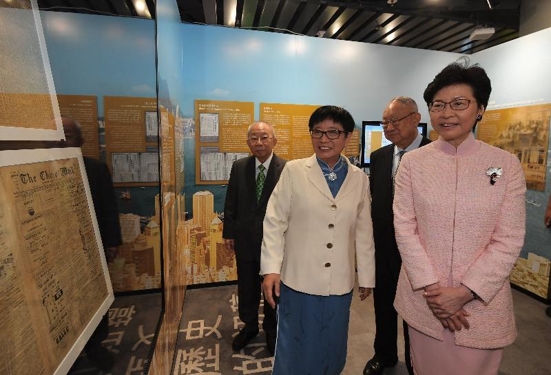 行政長官林鄭月娥(右)今日(十二月五日)出席香港新聞博覽館開幕典禮,並在新聞教育基金主席陳淑薇(左)陪同下參觀展覽。