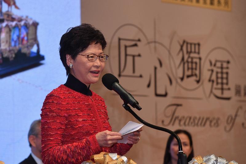 行政長官林鄭月娥今日(十二月六日)在「匠心獨運——鐘錶珍寶展」和「絲路山水地圖展」開幕典禮致辭。