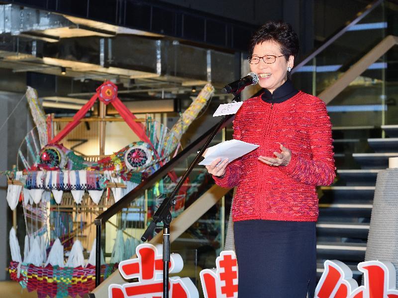 行政長官林鄭月娥今日(十二月六日)在南豐紗廠開幕典禮致辭。
