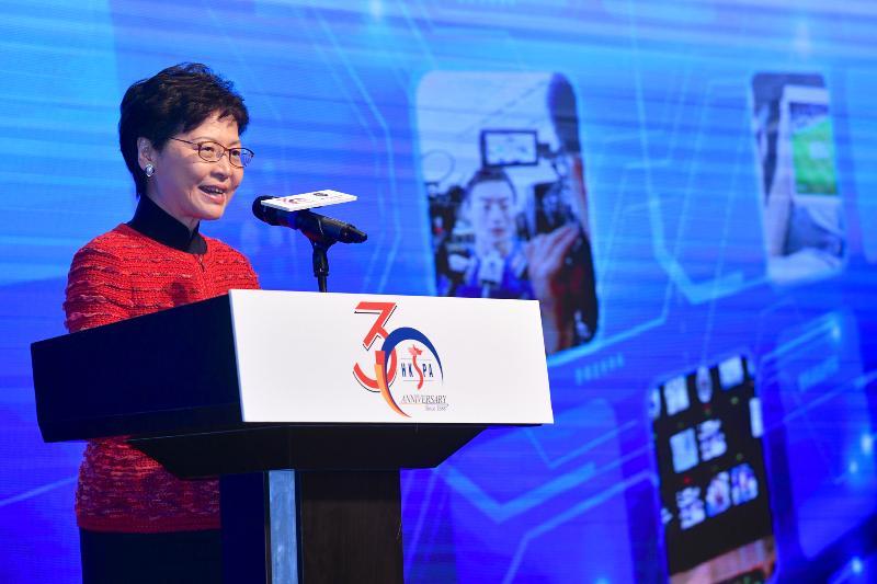 行政長官林鄭月娥今日(十二月六日)在香港體育記者協會30周年晚宴暨「賽馬會體記協會香港體壇三十傑」頒獎禮致辭。