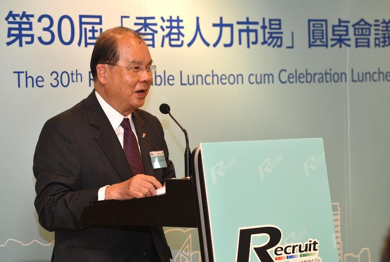 政務司司長張建宗今日(十二月七日)在第三十屆「香港人力市場圓桌會議」慶典暨「人才變革‧迎大灣區先機」午餐會致辭。