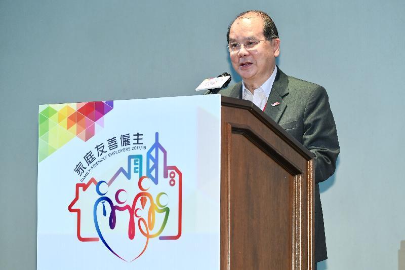 政務司司長張建宗今日(十二月八日)主持「2017/18年度家庭友善僱主獎勵計劃」頒獎典禮,並在典禮上致辭。