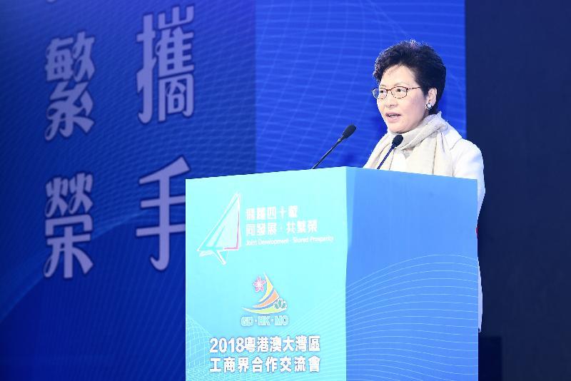 行政長官林鄭月娥今日(十二月十日)在珠海出席2018粵港澳大灣區工商界合作交流會,並在活動上致辭。