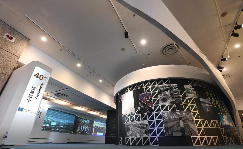 香港特區政府慶祝國家改革開放四十周年:「飛躍四十載 同發展‧共繁榮」展覽今日(十二月十一日)於香港歷史博物館開幕。