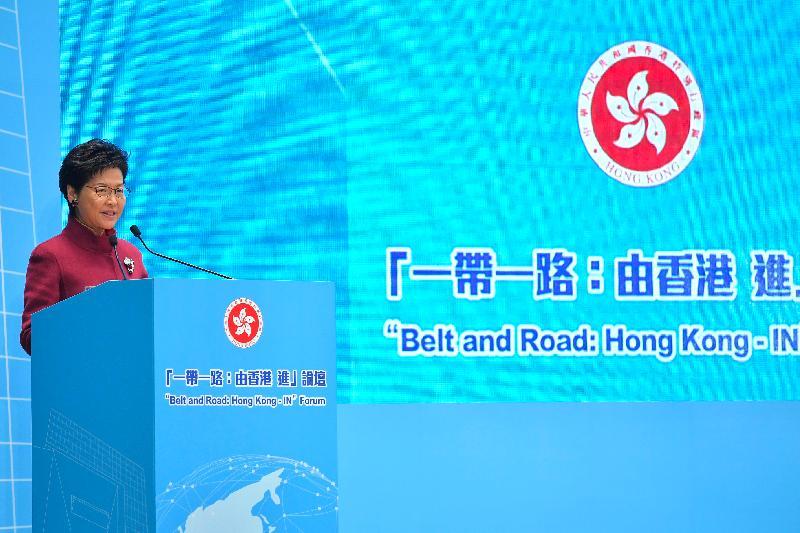 行政長官林鄭月娥今日(十二月十二日)在「一帶一路:由香港 進」論壇暨啟動「一帶一路跨專業發展計劃」儀式致辭。