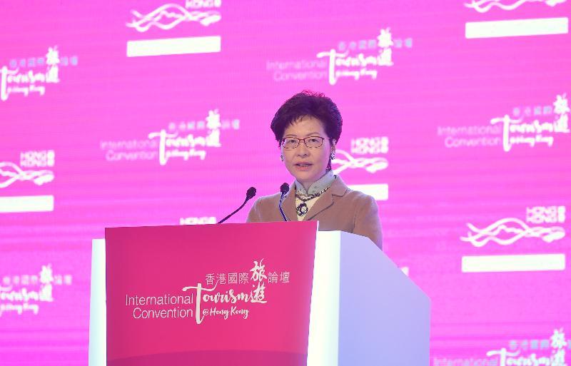 行政長官林鄭月娥今日(十二月十二日)早上在香港國際旅遊論壇開幕環節致辭。