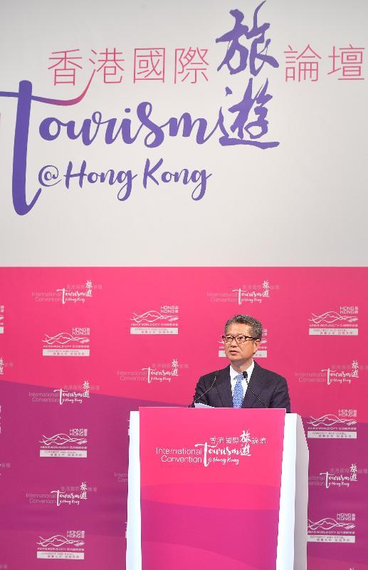 財政司司長陳茂波今日(十二月十二日)在香港國際旅遊論壇專題午宴致辭。