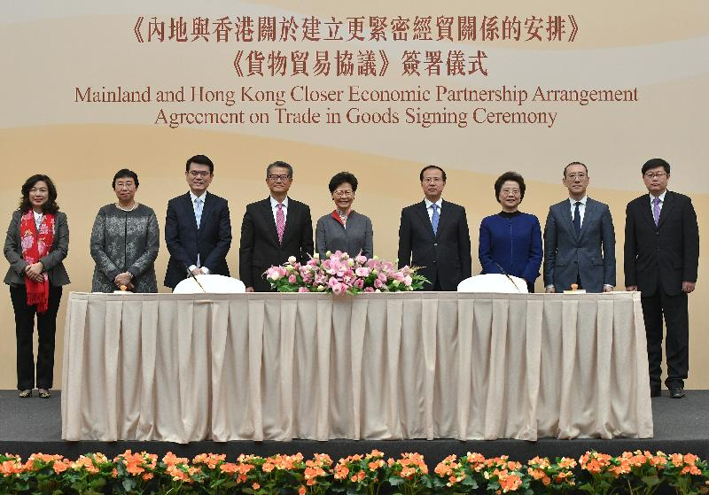 The Chief Executive, Mrs Carrie Lam, attended the Mainland and Hong Kong Closer Economic Partnership Arrangement Agreement on Trade in Goods Signing Ceremony at Central Government Offices in Tamar today (December 14). Photo shows (from left) the Director-General of Trade and Industry, Ms Salina Yan; the Permanent Secretary for Commerce and Economic Development (Commerce, Industry and Tourism), Miss Eliza Lee; the Secretary for Commerce and Economic Development, Mr Edward Yau; the Financial Secretary, Mr Paul Chan; Mrs Lam; the China International Trade Representative and Vice Minister of Commerce, Mr Fu Ziying; Deputy Director of the Liaison Office of the Central People's Government in the Hong Kong Special Administrative Region Ms Qiu Hong; the Director-General of the Department of Taiwan, Hong Kong and Macao Affairs of the Ministry of Commerce, Mr Sun Tong; and Deputy Director-General of the Department of Exchange and Cooperation of the Hong Kong and Macao Affairs Office of the State Council, Mr Chen Wei, at the ceremony.