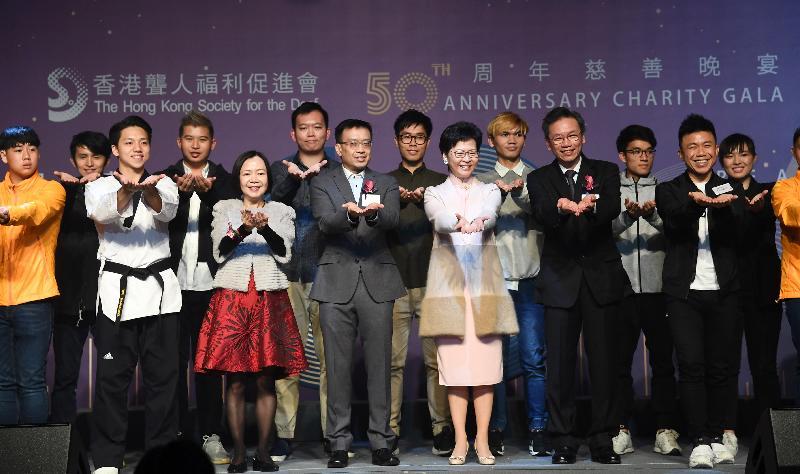 行政長官林鄭月娥今日(十二月十四日)出席香港聾人福利促進會50周年慈善晚宴。圖示林鄭月娥(前排右三)、香港聾人福利促進會主席區建國博士(前排右二)及其他嘉賓在聽障青年發展基金成立儀式上合照。