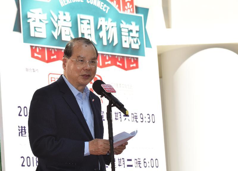 政務司司長張建宗今日(十二月十五日)在衞奕信勳爵文物信託25周年誌慶典禮暨《香港風物誌》啟播禮上致辭。