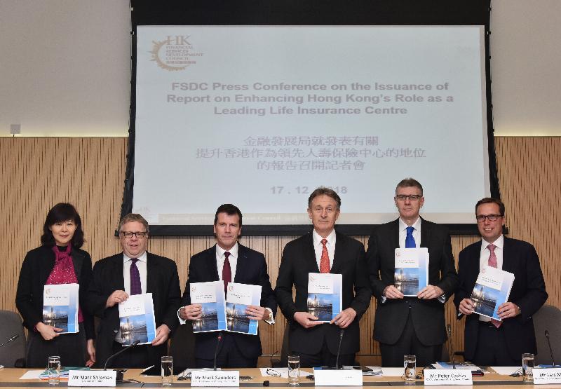 金融發展局(金發局)人壽保險工作小組主席馬崇達(左三)、金發局成員馬雪文(左二)和黃子遜(左一)及工作小組成員Donald Kanak(右三)、Peter Cashin(右二)和Lars Nielsen(右一)今日(十二月十七日)在記者會上發表題為《提升香港作為領先人壽保險中心的地位》的報告。