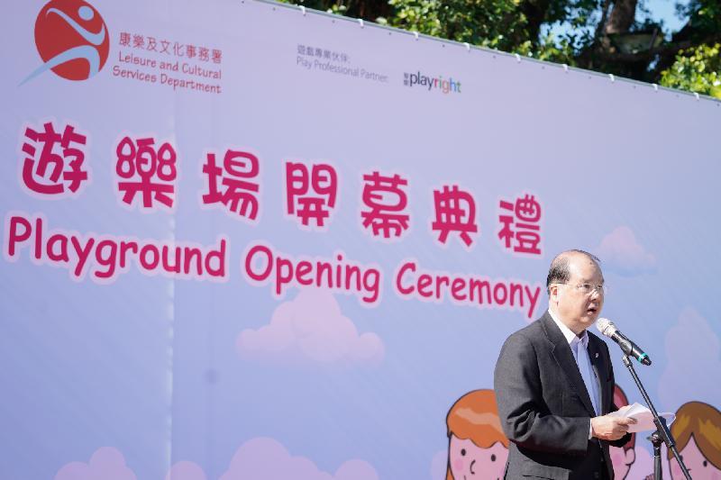 政務司司長張建宗今日(十二月十七日)在屯門公園共融遊樂場開幕典禮致辭。