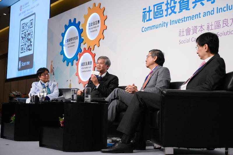 勞工及福利局局長羅致光博士(左二)今日(十二月十八日)出席以「社會資本 社區良方」為題的社區投資共享基金論壇的討論環節。其他主講嘉賓包括社區投資共享基金委員會主席林正財醫生(右二)及香港社會服務聯會行政總裁蔡海偉(右一)。社會資本摯友陳淑薇(左一)擔任討論環節的主持人。