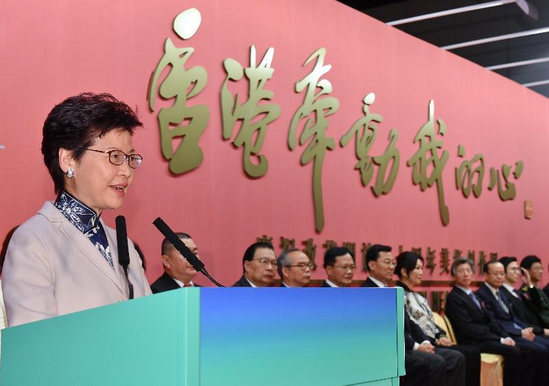 行政長官林鄭月娥今日(十二月十九日)在「香港牽動我的心──慶祝改革開放四十周年美術創作展」開幕儀式上致辭。