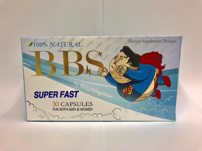 衞生署今日(十二月二十七日)呼籲市民切勿購買或服用一種名為「BBS Super Fast」的減肥產品,因為該產品被發現含有未標示受管制的西藥成分,服用後可能危害健康。
