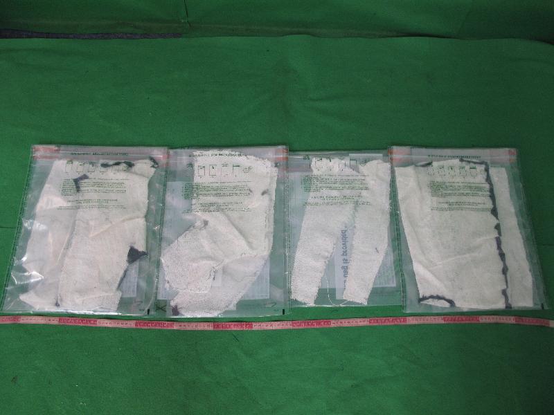 香港海關昨日(十二月二十六日)在香港國際機場檢獲約六百克懷疑可卡因,估計市值約六十八萬元。