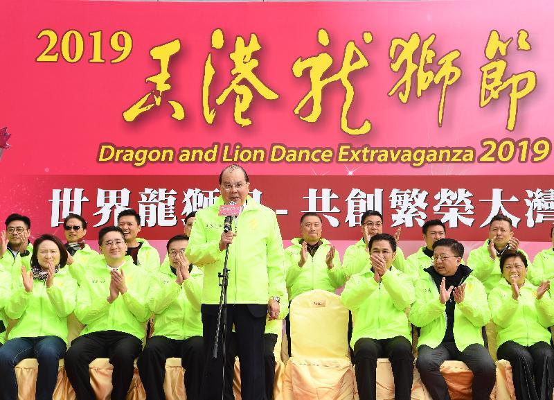 政務司司長張建宗今日(一月一日)在香港文化中心露天廣場舉行的2019香港龍獅節「世界龍獅日--共創繁榮大灣區」致辭。
