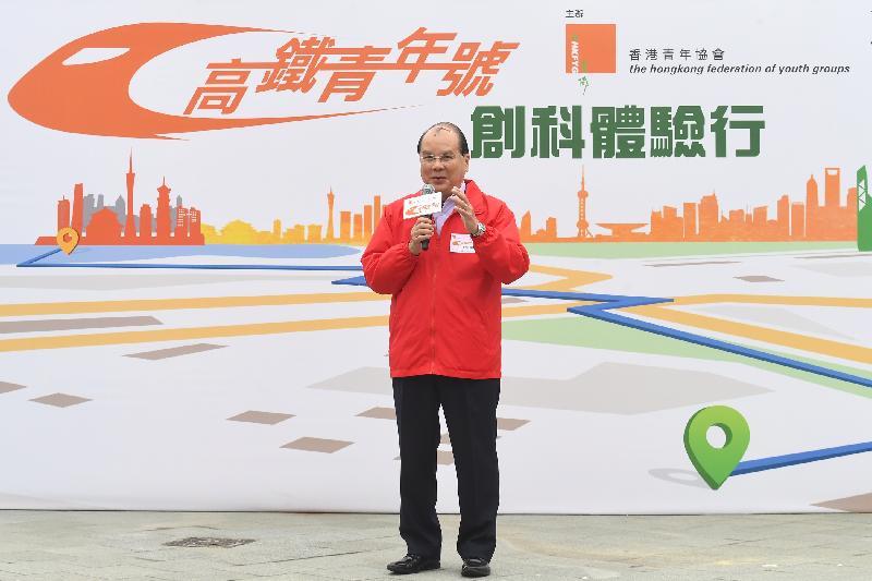 政務司司長張建宗今日(一月五日)在「高鐵青年號‧創科體驗行」出發禮致辭。