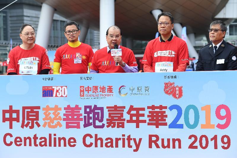 政務司司長張建宗(中)今日(一月六日)在中原慈善跑嘉年華2019起步鳴槍禮致辭。