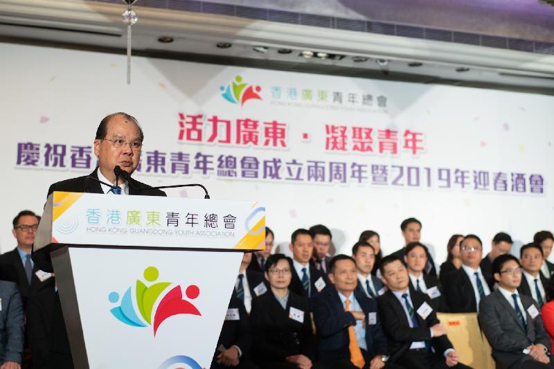 政務司司長張建宗今日(一月九日)在慶祝香港廣東青年總會成立兩周年暨2019年迎春酒會致辭。