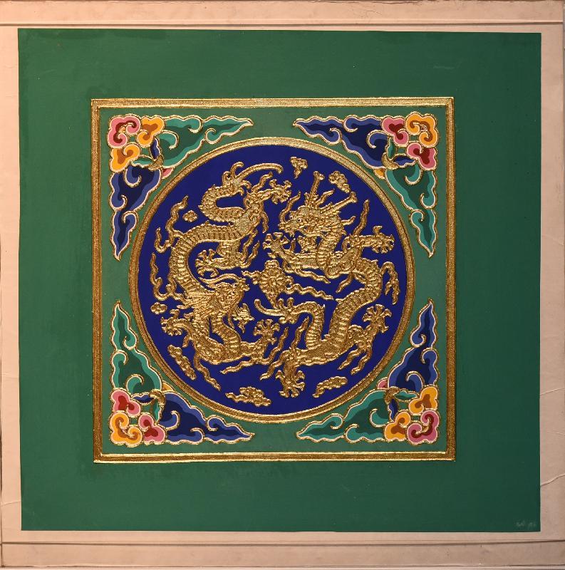 康樂及文化事務署明日(一月十一日)起在香港文物探知館舉行「穿越紫禁城——建築營造」展覽。圖示展覽展出的乾清門升降龍天花彩畫的複製品。
