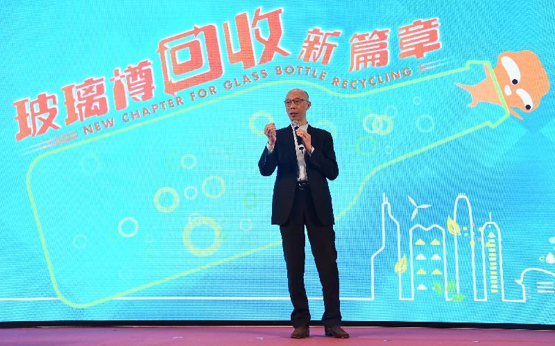 環境局局長黃錦星今日(一月十日)在《玻璃樽回收新篇章》啟動禮致辭。