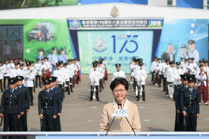 行政長官林鄭月娥今日(一月十二日)上午在香港警察學院基礎訓練學校舉行的香港警隊175周年大匯演暨警民同樂日開幕禮致辭。