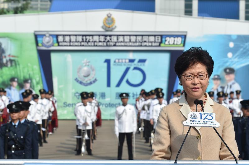 警務處今日(一月十二日) 於香港警察學院舉行「香港警隊175周年大匯演暨警民同樂日」開幕禮。行政長官林鄭月娥在開幕禮上致辭。