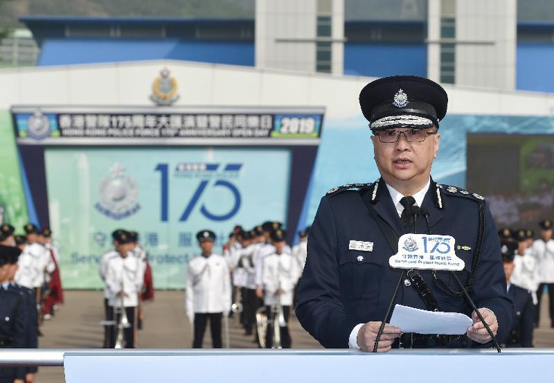 警務處今日(一月十二日) 於香港警察學院舉行「香港警隊175周年大匯演暨警民同樂日」開幕禮。警務處處長盧偉聰在開幕禮上致辭。