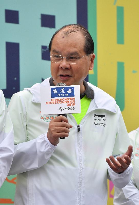 政務司司長張建宗今日(一月十三日)主持在觀塘繞道舉行的香港街馬2019起步儀式,並在儀式上致辭。