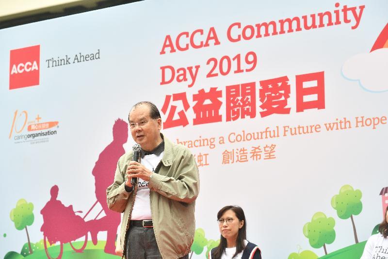 政務司司長張建宗今日(一月十三日)在特許公認會計師公會舉辦的ACCA公益關愛日2019開幕典禮致辭。