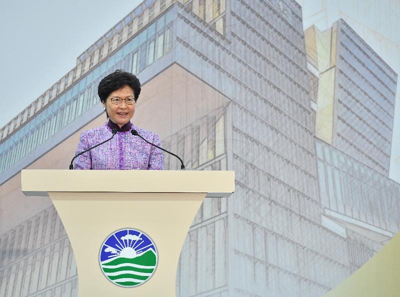 行政長官林鄭月娥今日(一月十四日)在珠海學院主校舍及賽馬會教學大樓開幕典禮致辭。