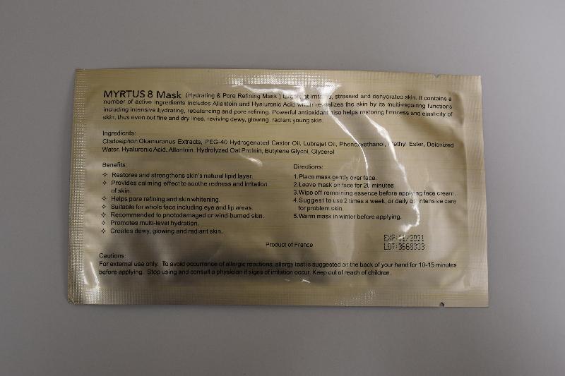 衞生署今日(一月十四日)呼籲市民不要購買或使用一款名為「MYRTUS 8 MASK」的面膜,因為有關產品被發現含有未標示及受管制的物質。