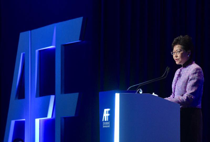 行政長官林鄭月娥今日(一月十四日)上午在香港會議展覽中心舉行的亞洲金融論壇2019致開幕辭。