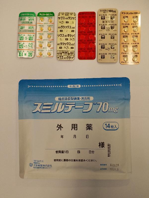 衞生署今日(一月十七日)就銷售未經註冊藥劑製品作出行動,其間一名31歲男子因涉嫌非法售賣未經註冊藥劑製品及第1部毒藥被警方拘捕。圖為行動中檢獲的未經註冊藥劑製品。