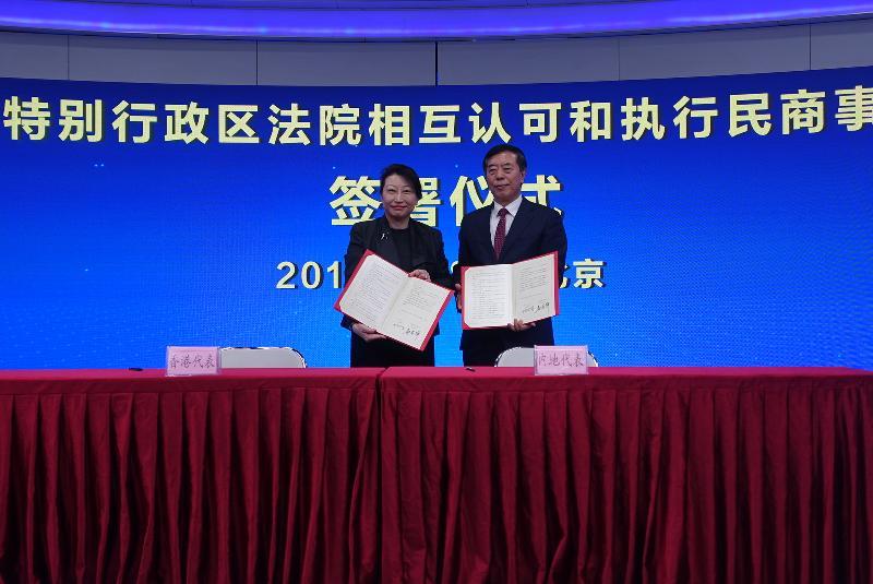 律政司司長鄭若驊資深大律師(左)與最高人民法院副院長楊萬明(右)今日(一月十八日)在北京簽署《關於內地與香港特別行政區法院相互認可和執行民商事案件判決的安排》,就香港和內地之間相互認可和執行民商事判決建立一套更清晰和明確的雙邊法律機制。