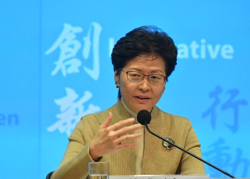 行政長官林鄭月娥今日(一月十八日)就有關多項勞工福利措施的執行舉行記者會。