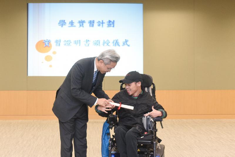 公務員事務局局長羅智光(左)今日(一月二十二日)頒授實習證明書予其中一名完成政府實習計劃的展亮技能發展中心學員。