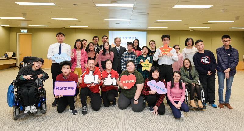 公務員事務局局長羅智光(後排中)今日(一月二十二日)與完成政府實習計劃的展亮技能發展中心學生見面,了解他們的學習體驗。