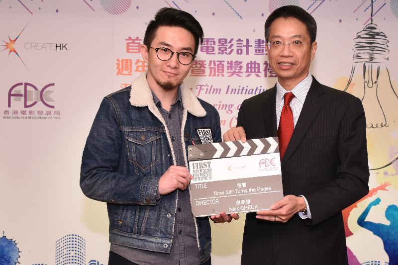 创意香港今日(一月二十四日)公布第五届「首部剧情电影计划」优胜团队名单。图示商务及经济发展局常任秘书长(通讯及创意产业)梁卓文(右)与其中一名大专组优胜电影计划的导演卓亦谦(左)合照,其优胜电影作品为《遗书》。