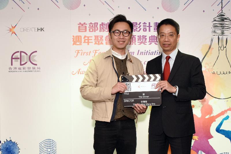 创意香港今日(一月二十四日)公布第五届「首部剧情电影计划」优胜团队名单。图示商务及经济发展局常任秘书长(通讯及创意产业)梁卓文(右)与其中一名大专组优胜电影计划的导演曾庆宏(左)合照,其优胜电影作品为《阳》。