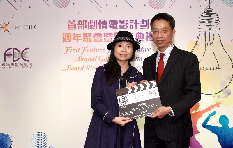 "Create Hong Kong today (January 24) announced the winners of the 5th First Feature Film Initiative. The Permanent Secretary for Commerce and Economic Development (Communications and Creative Industries), Mr Clement Leung (right), is pictured with the director of the winning film proposal of the Professional Group, Anastasia Tsang (left), whose winning project is ""A Light Never Goes Out""."