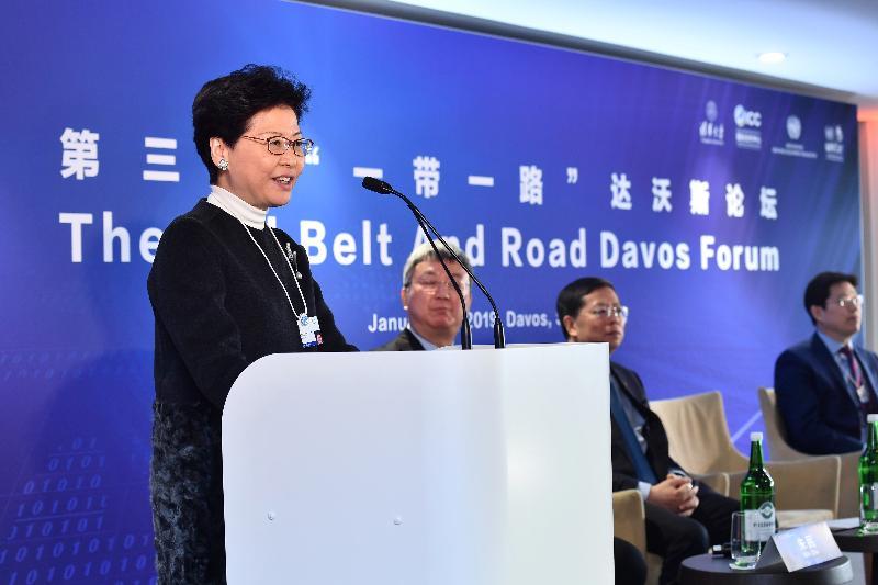 行政長官林鄭月娥今日(達沃斯時間一月二十四日)繼續在瑞士達沃斯出席世界經濟論壇年會。圖示林鄭月娥在第三屆「一帶一路」達沃斯論壇發言。