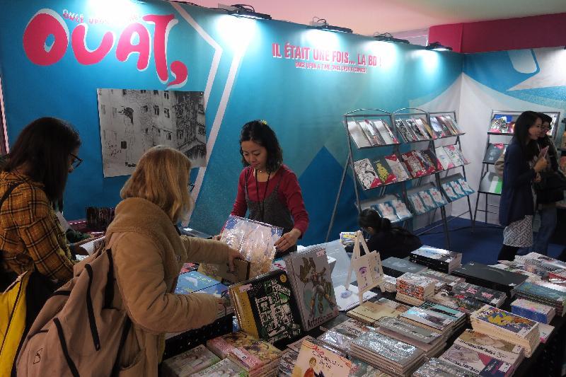第46屆安古蘭國際漫畫節一月二十四日至二十七日(安古蘭時間)在法國舉行,當中的《港故仔:香港漫畫巡迴展覽》展出30多位香港漫畫家的作品。