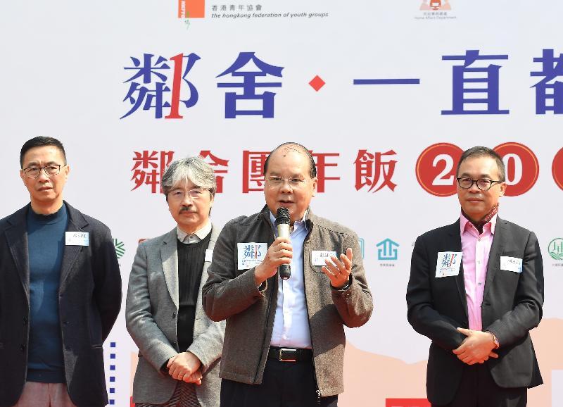 政務司司長張建宗今日(一月二十六日)出席香港青年協會舉辦的二○一九年鄰舍團年飯,並在活動上致辭。