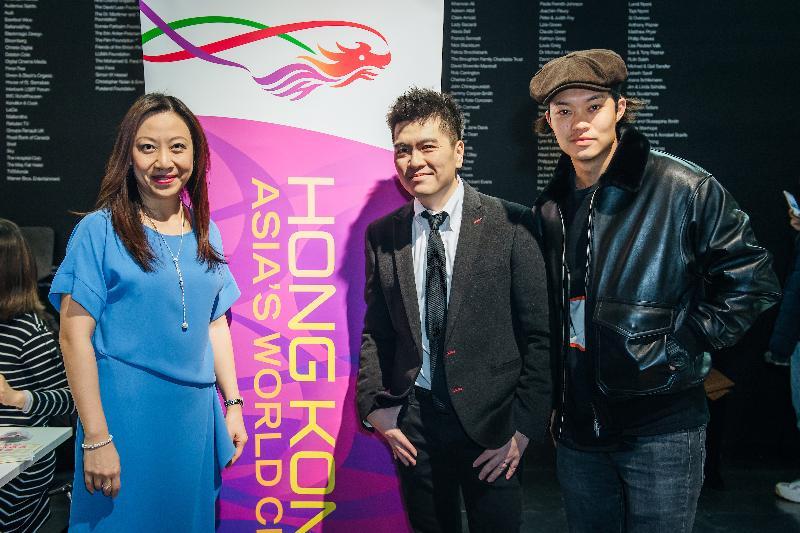 香港驻伦敦经济贸易办事处(伦敦经贸办)赞助华人视觉艺术节于一月二十五日(伦敦时间)在伦敦首次放映由香港编剧陈咏燊首次执导的电影《逆流大叔》,在英国推广香港电影。图示伦敦经贸办处长杜洁丽(左)、导演陈咏燊(中)及胡子彤(右)在首映礼中合照。
