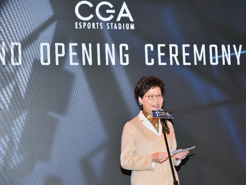 行政長官林鄭月娥今日(一月二十八日)在CGA香港電競館開幕典禮致辭。